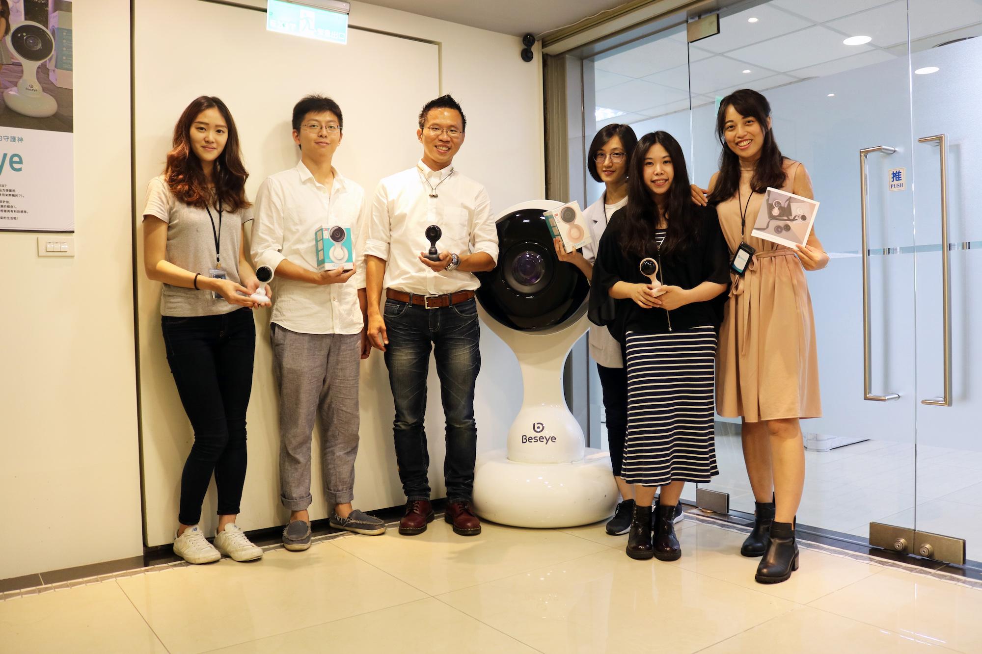 物聯網結合 AI,雲端攝影機 Beseye 產品打造、電商創業歷程!