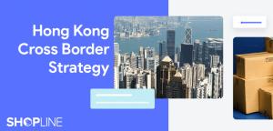 跨境香港攻略文章封面